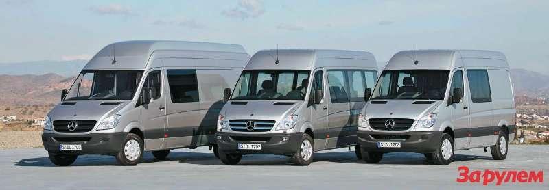 Какидругие производители легких коммерческих грузовиков, Mercedes предлагает большое число модификаций микроавтобусов игрузопассажирских Sprinter