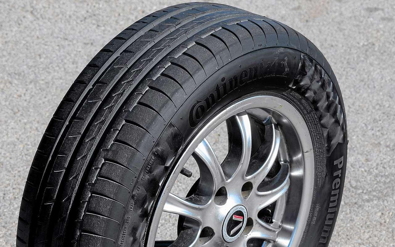 Летние 15-дюймовые шины— большой тест «Зарулем»— фото 1096822