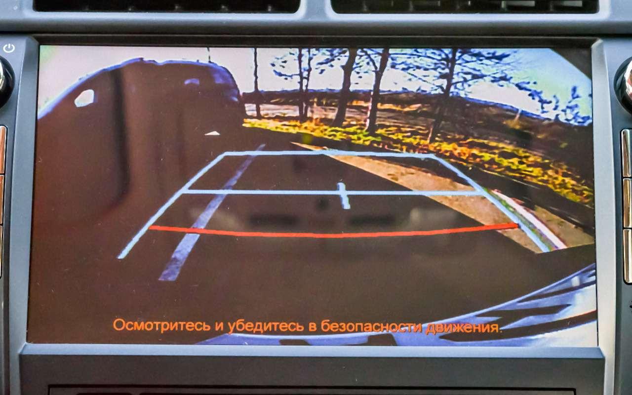 Hyundai Sonata против конкурентов— большой тест ЗР— фото 834920