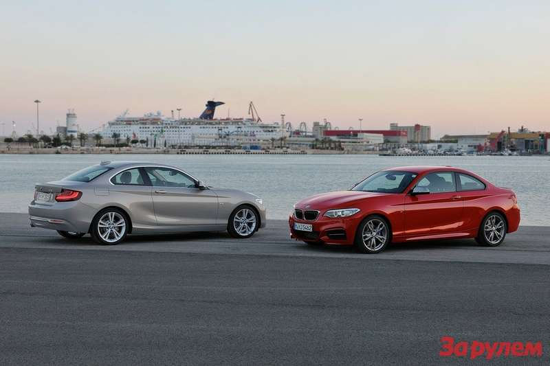 BMW2-Series Coupe