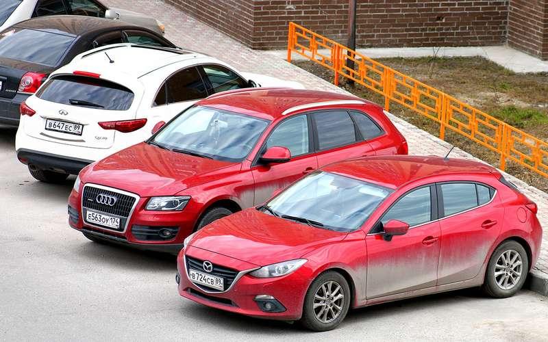 Работодателей обязали передавать властям номера машин «удалёнщиков»
