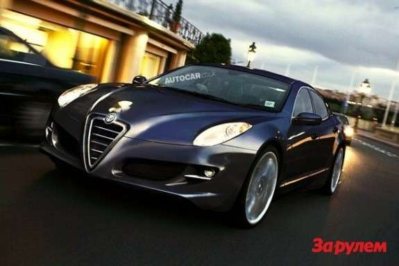 Alfa Romeo flaghip rendering byAutocar side-front view