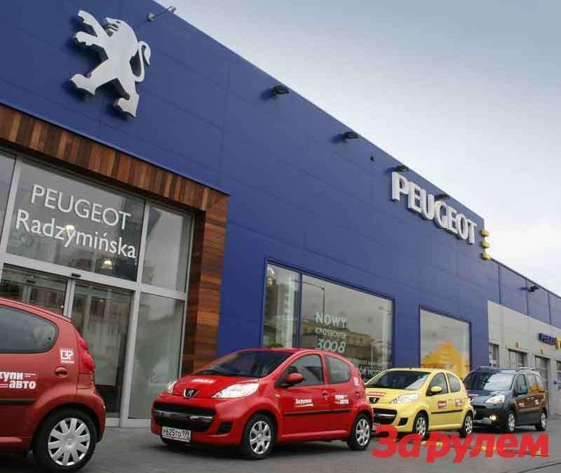 Blue Box Peugeot