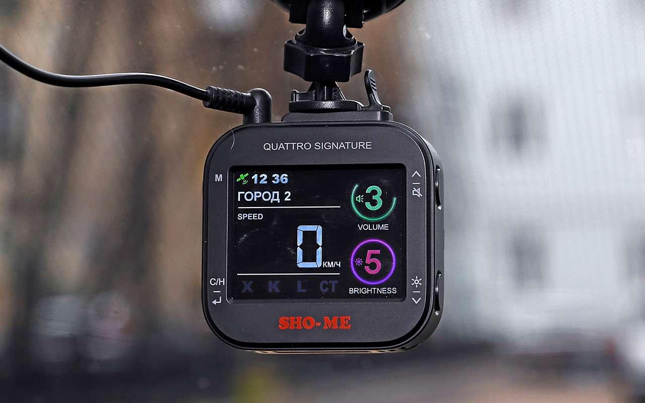 Очень дешевые видеорегистратор ирадар-детектор: можно брать! Тест «Зарулем»— фото 1012019