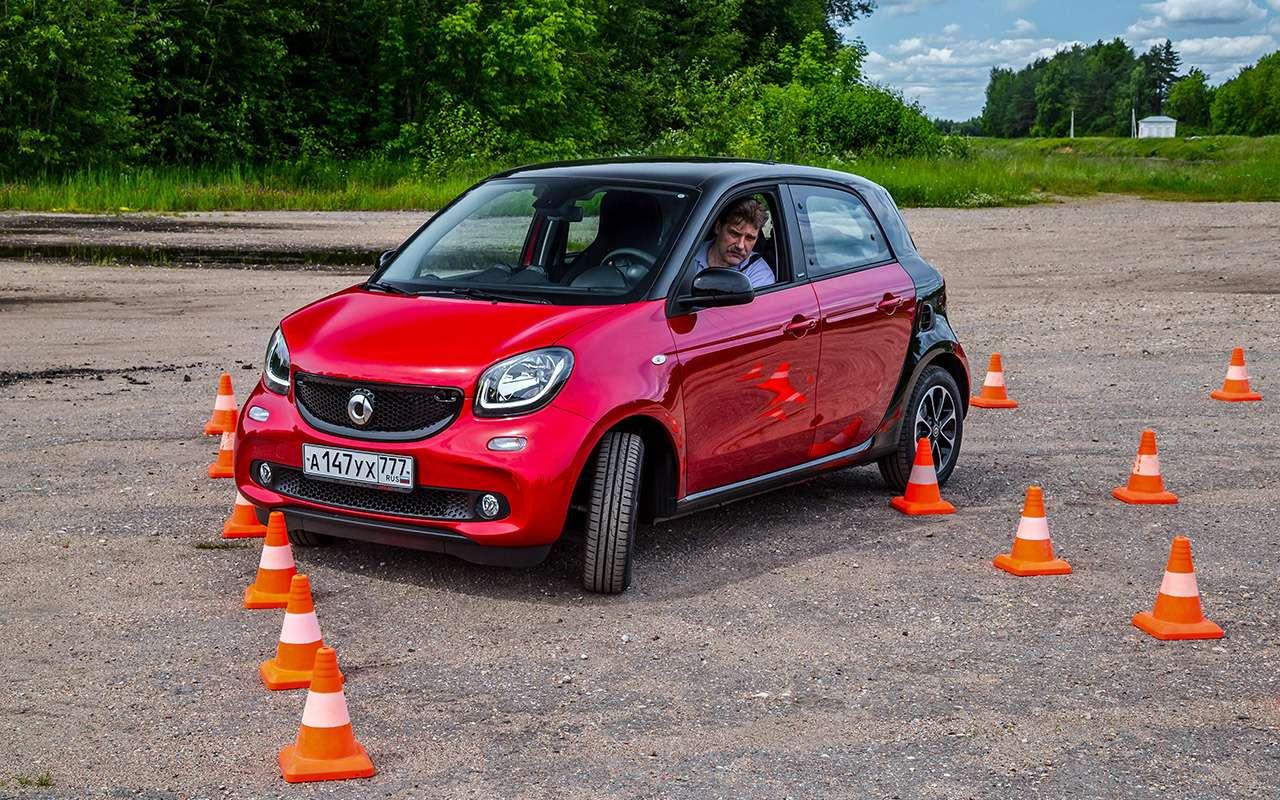 Большой тест маленьких хэтчбеков: Kia Picanto, Datsun mi-DO иSmart ForFour— фото 796026