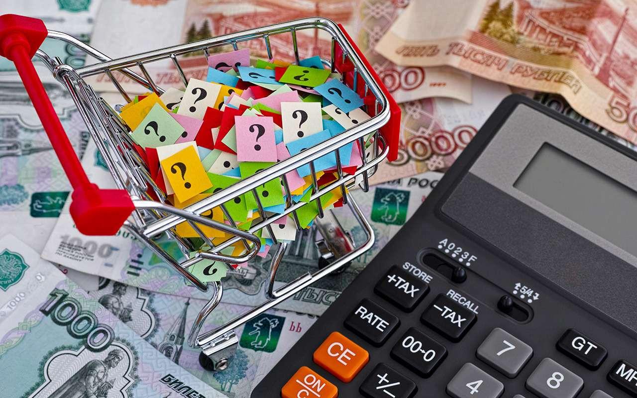 Покупаем полис каско: все способы сэкономить настраховке— фото 940050