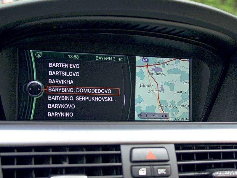 Презентация BMW 3-series: O'zapft is!— фото 89450