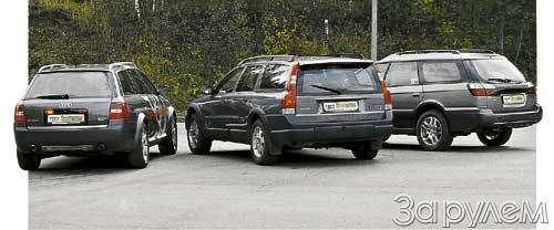 Тест Audi Allroad, Volvo V70XC, Subaru Legacy Outback. Универсалы песчаных карьеров.— фото 26336