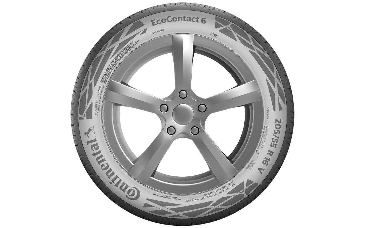 Continental предлагает сэкономить сновой летней шиной— фото 957250