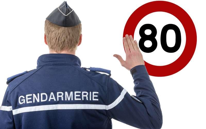 Французы отвоевали право ездить соскоростью 90км/ч