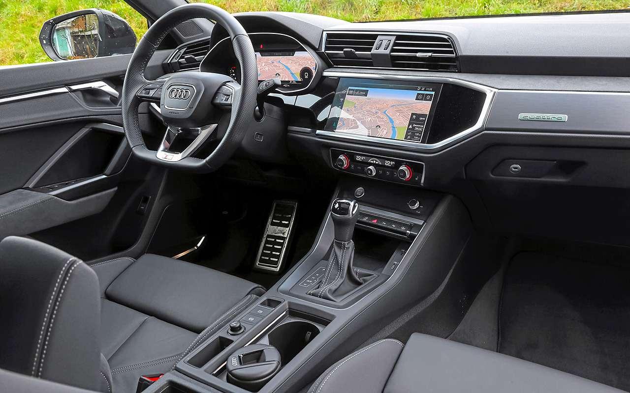Audi, Mercedes, Range Rover иVolvo: большой тест— фото 1215198