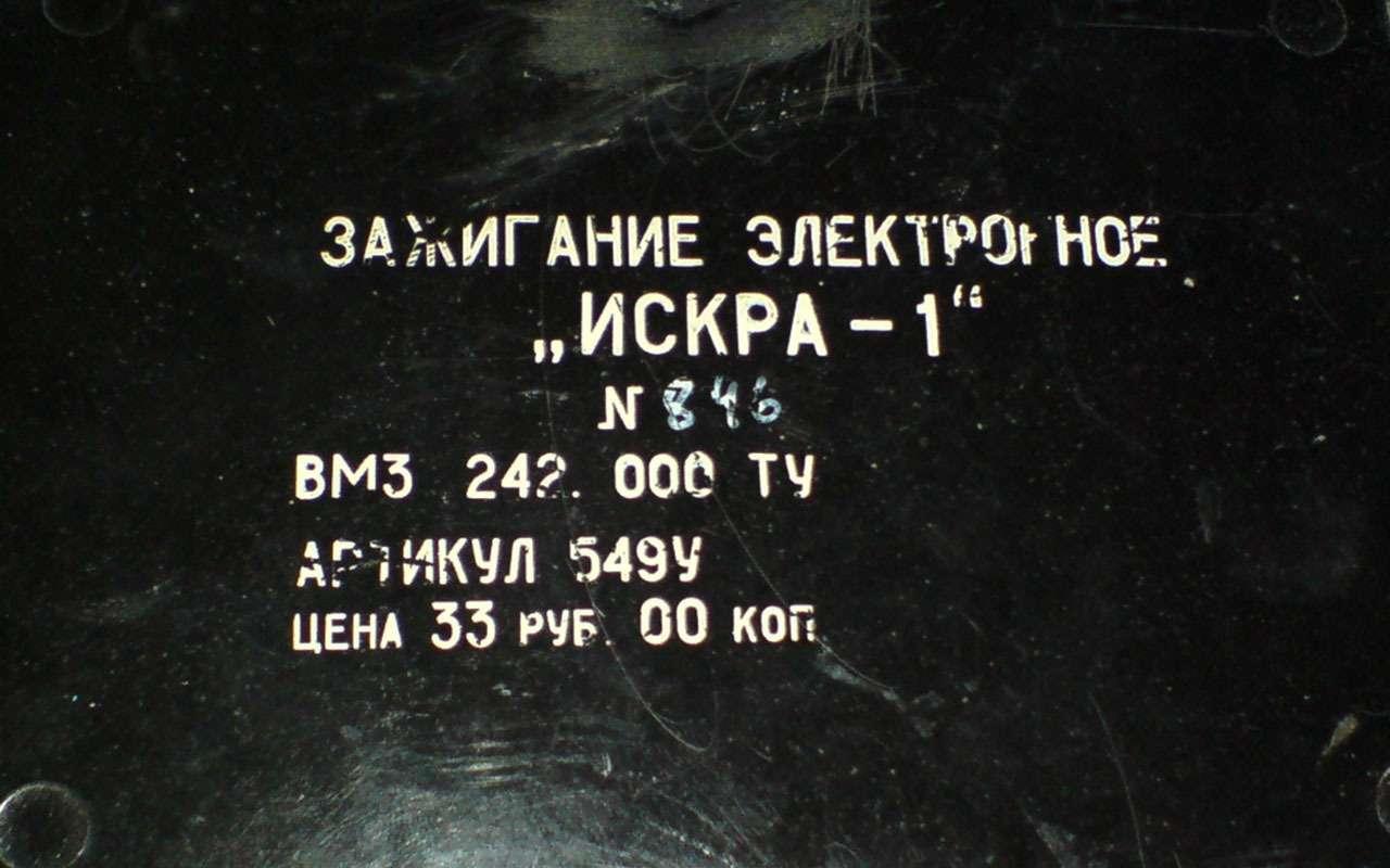 Советский тюнинг, автомобили-самоделки ижиробус— фото 865329