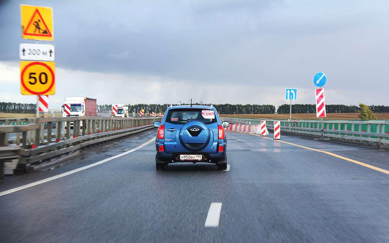 Автокарта России: почему ваш город так называется— фото 911508