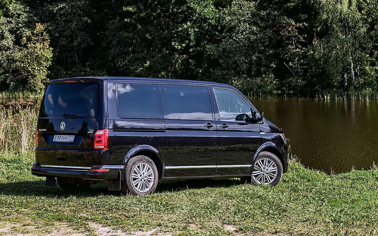 Отпуск зарулем— наминивэне Volkswagen Multivan вФинляндию— фото 791112