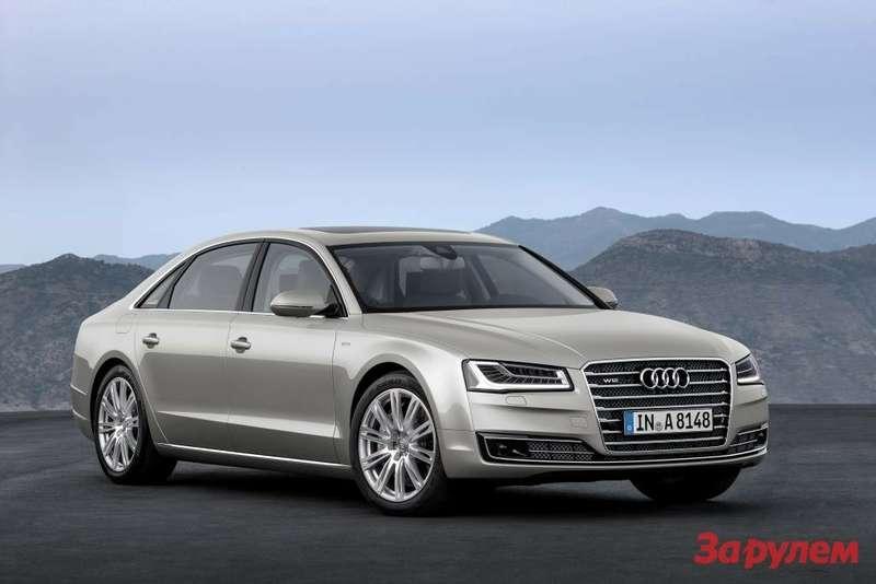 Audi A8W12 small