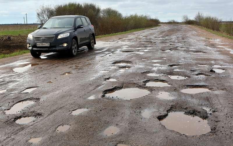 Более миллиона граждан пожаловались на«убитые» дороги