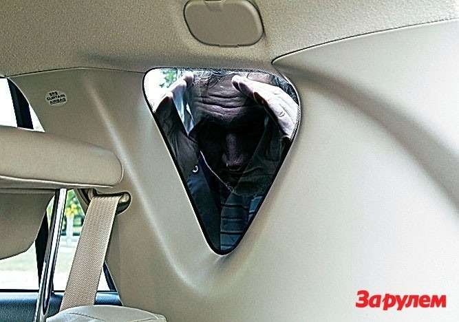 Чтобы скрыть отлюбопытных глаз содержимое багажника, пришлось затонировать филейную часть машины. Обошлось в1900 рублей.