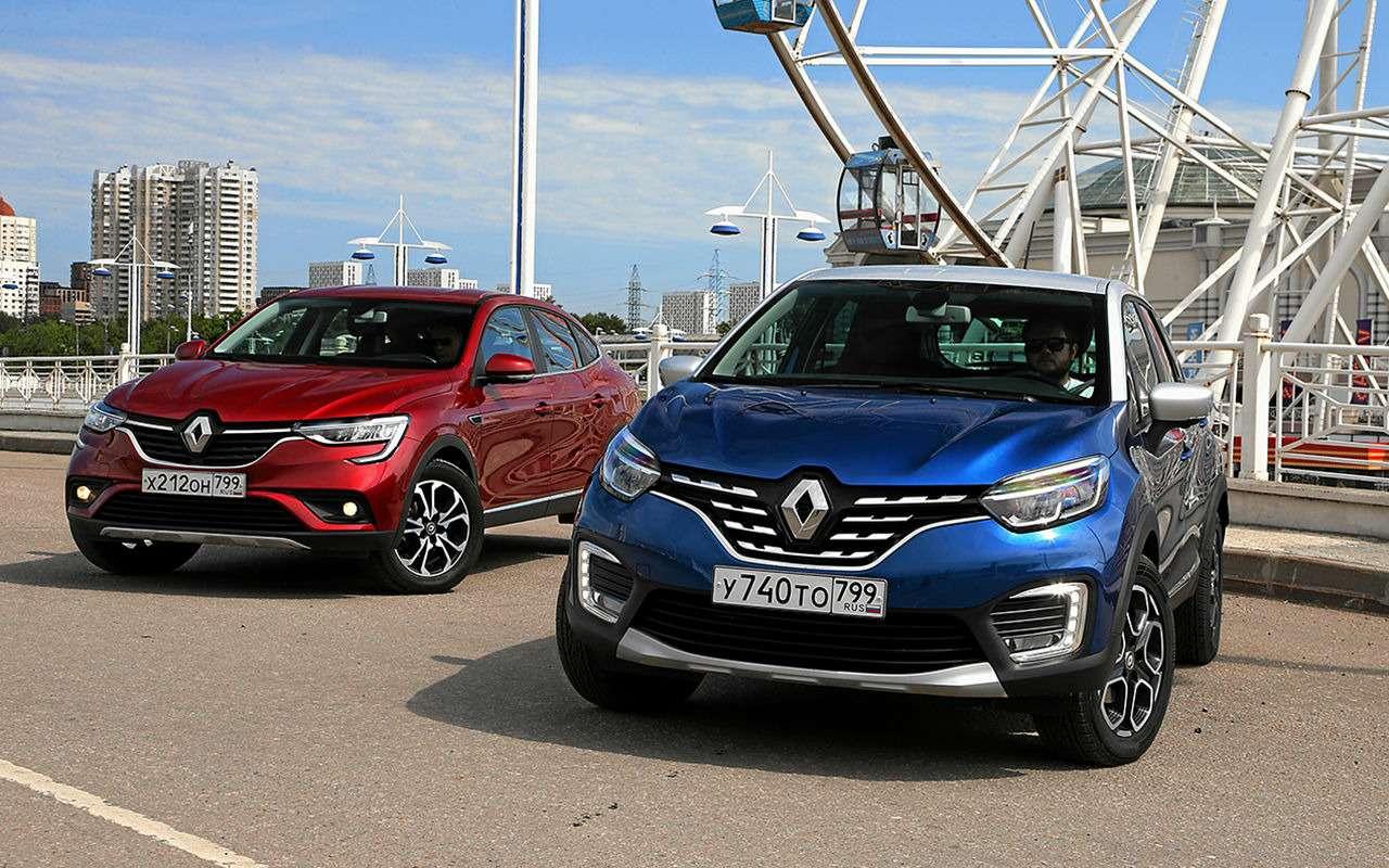 Renault Arkana иновый Kaptur: 5главных отличий— фото 1153382