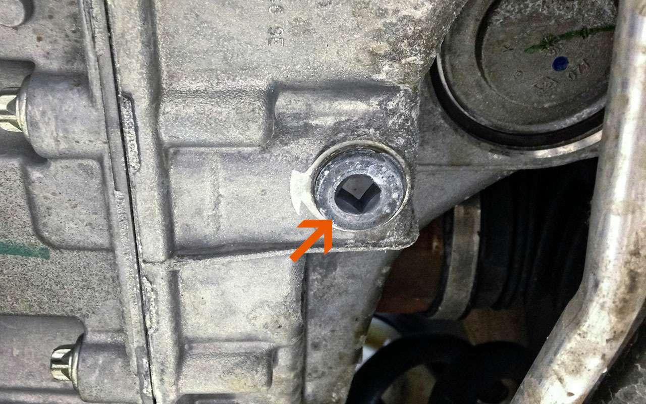 Renault Kaptur— тест-ремонт ЗР— фото 784377