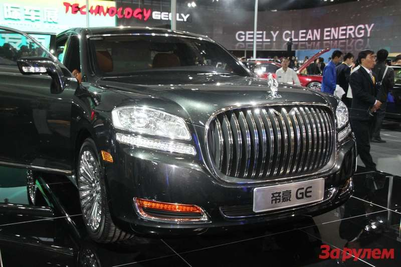 geely-emgrand-ge5