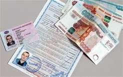 Замена водительского удостоверения как это сделать