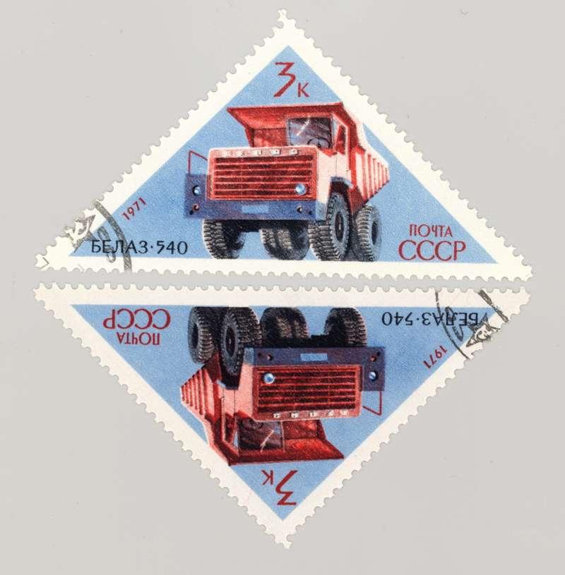 Почтовая марка сизображением автомобиля, 1971г. Сравнив два экземпляра, заодно можно оценить иуровень советской полиграфии, допускавшей заметные расхождения понасыщенности печати втираже государственных знаков почтовой оплаты