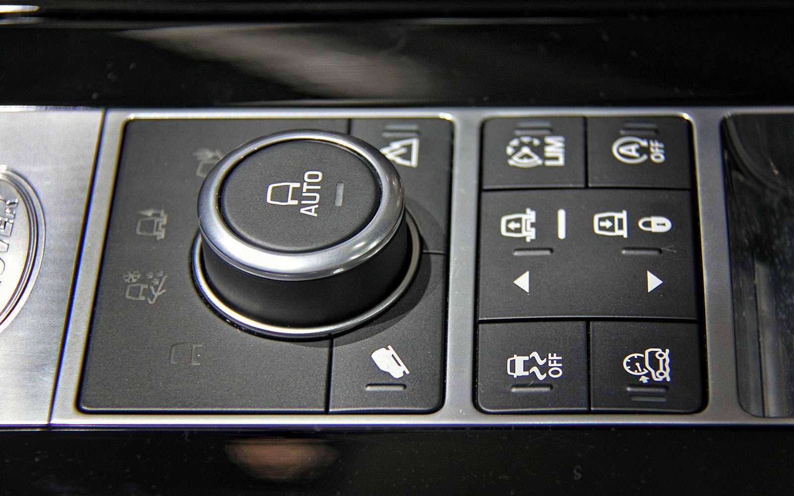 Land Rover рассекретил новый Discovery— фото 642008
