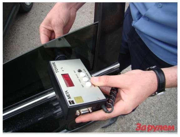 201207171554_glass_detector