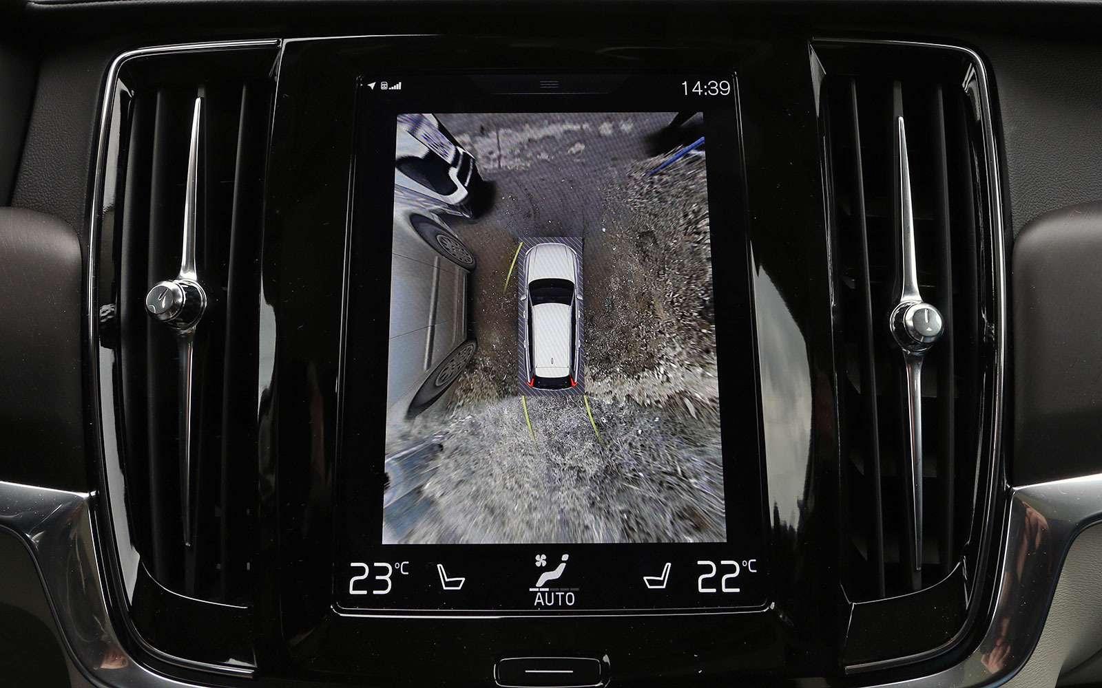 Тест-драйв Volvo V90 Cross Country— хорошо, нодорого— фото 764616