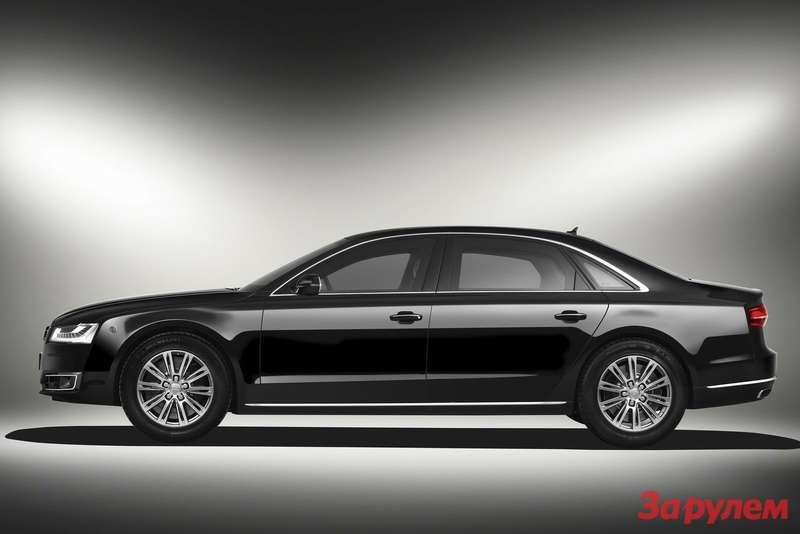 Audi-A8_L_Security_2015_1600x1200_wallpaper_04