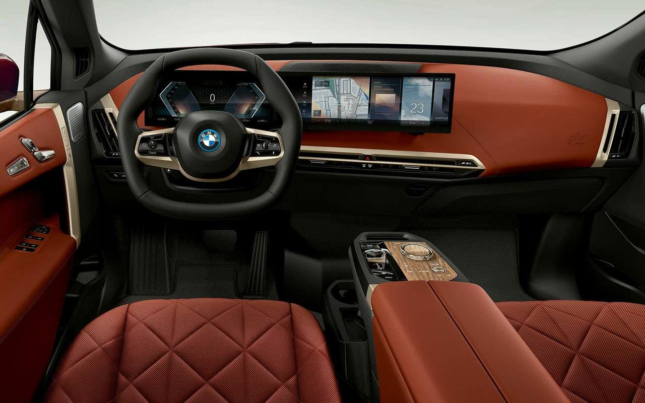 Mercedes передал привет софициальных фото нового BMW— фото 1231953