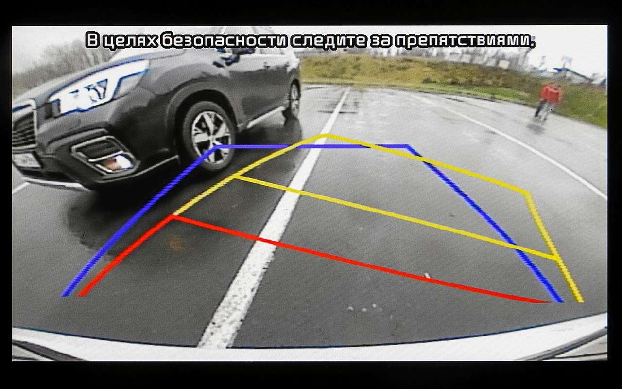 Новый Subaru Forester против конкурентов: большой тест кроссоверов— фото 935679
