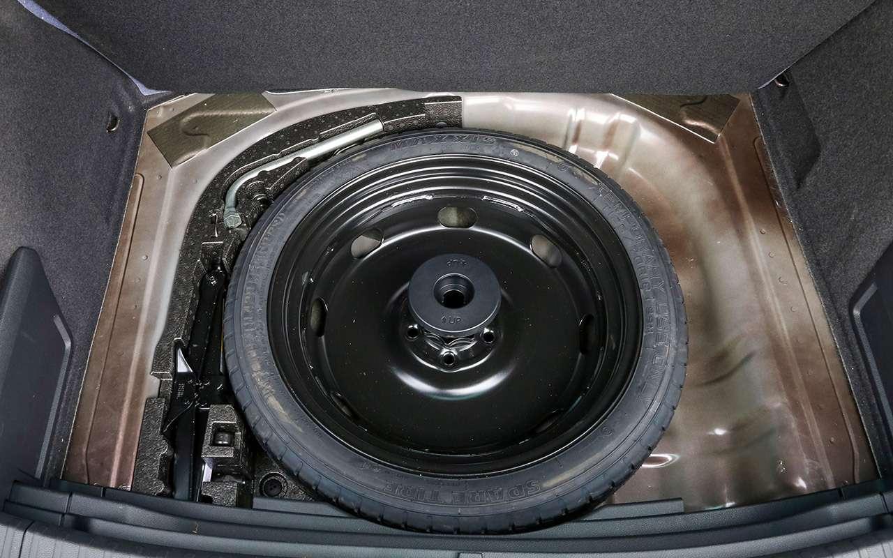 Переднеприводные кроссоверы за~1,5млн— тест-сравнение— фото 1144162