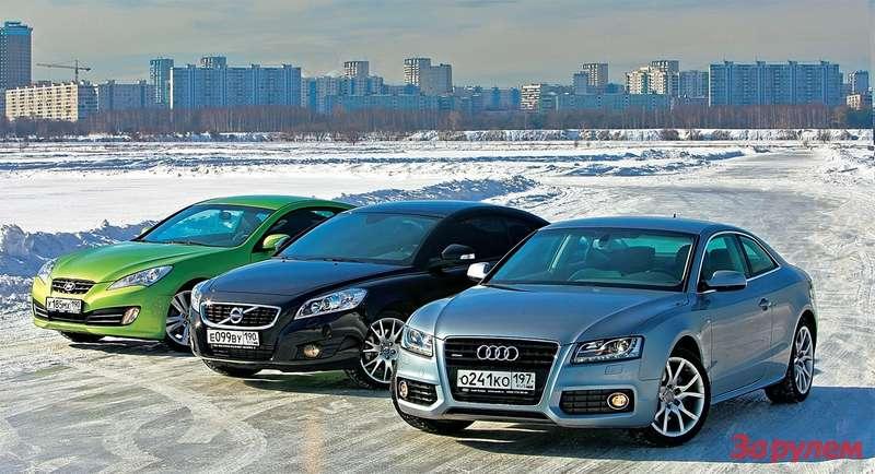 Audi A5, Volvo C70, Hyundai Genesis Coupe