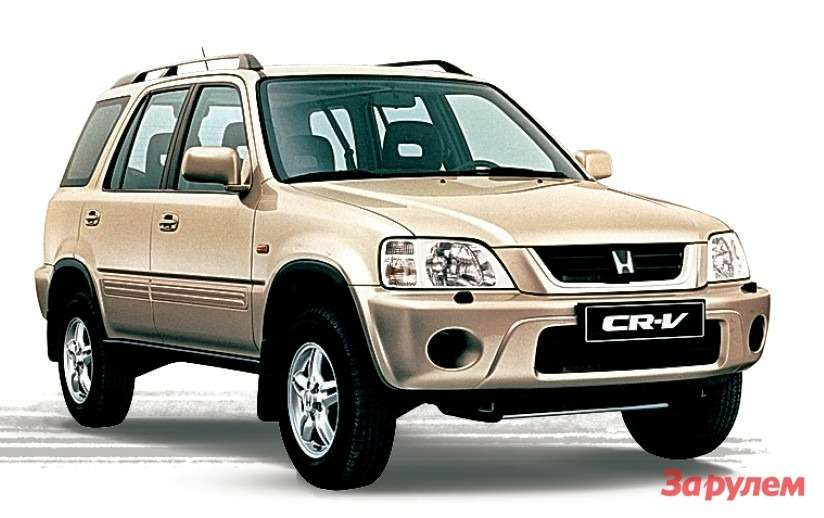 «Хонда CR-V»