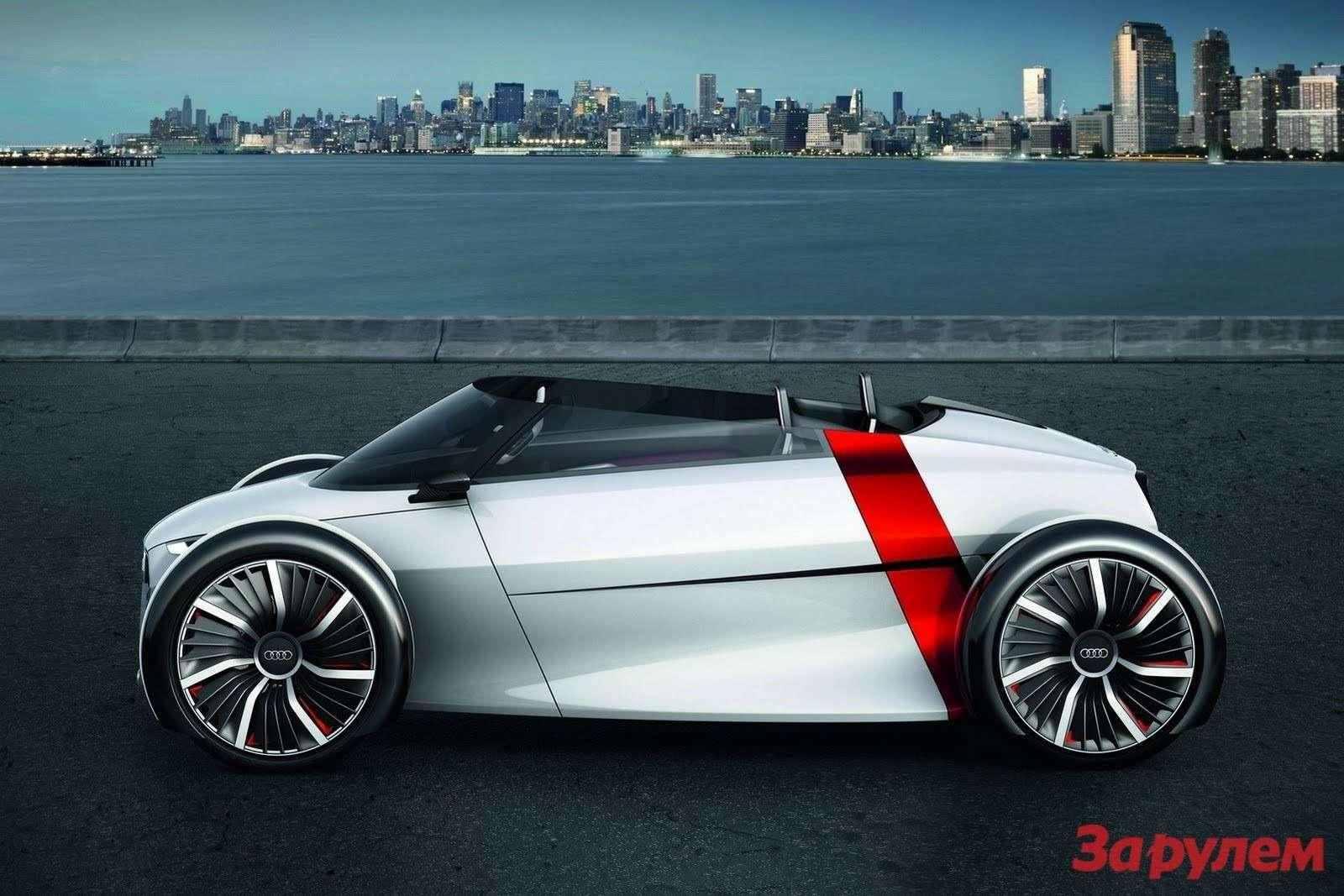 Audi-Urban-13