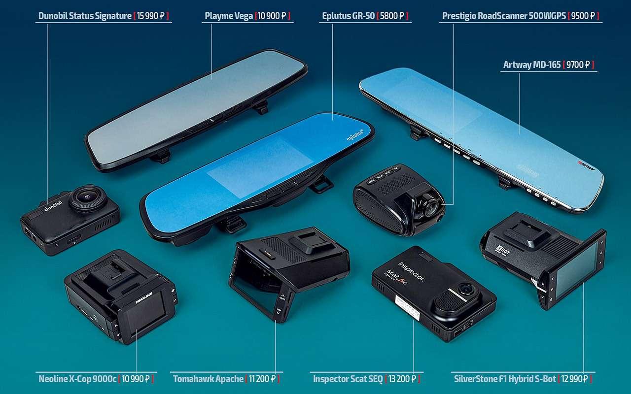 Классический или ввиде зеркала— какой видеорегистратор срадар-детектором лучше— фото 966782