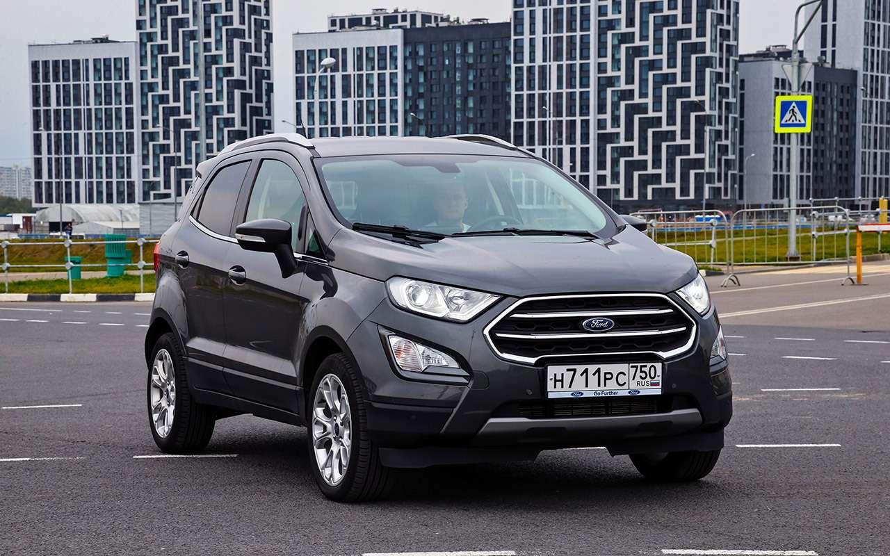 Ford EcoSport изпарка ЗР: как сэкономить натопливе— фото 931136
