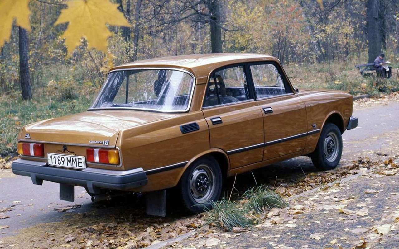 Москвич-суперлюкс: СССР заплатил задизайн $80000— фото 1151286