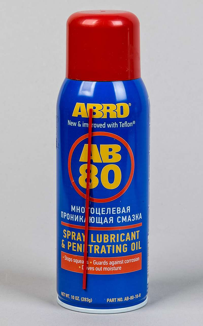 WD-40и 9аналогов: экспертиза проникающих жидкостей— фото 975538