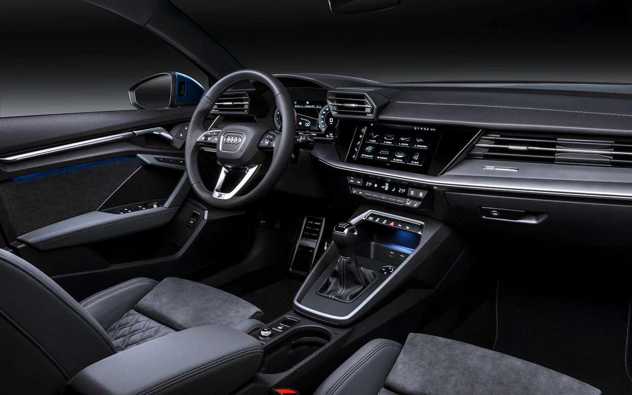 Новый Audi A3появится уже вэтом году— фото 1101051