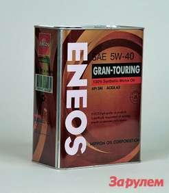 ENEOS Gran-Touring