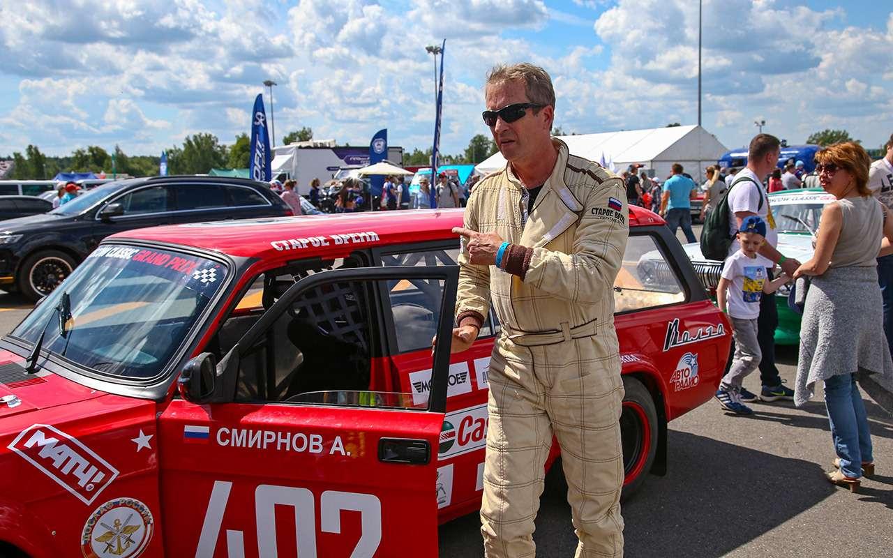 Крупнейший фестиваль раритетов наавтодроме Moscow Raceway— фото 882115