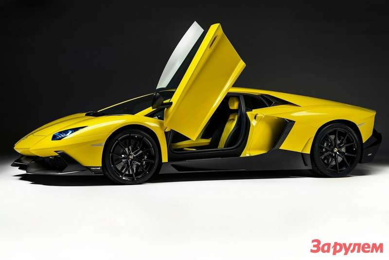 Lamborghini Aventador LP720 4 50th Anniversary 2013 1600x1200 wallpaper 01