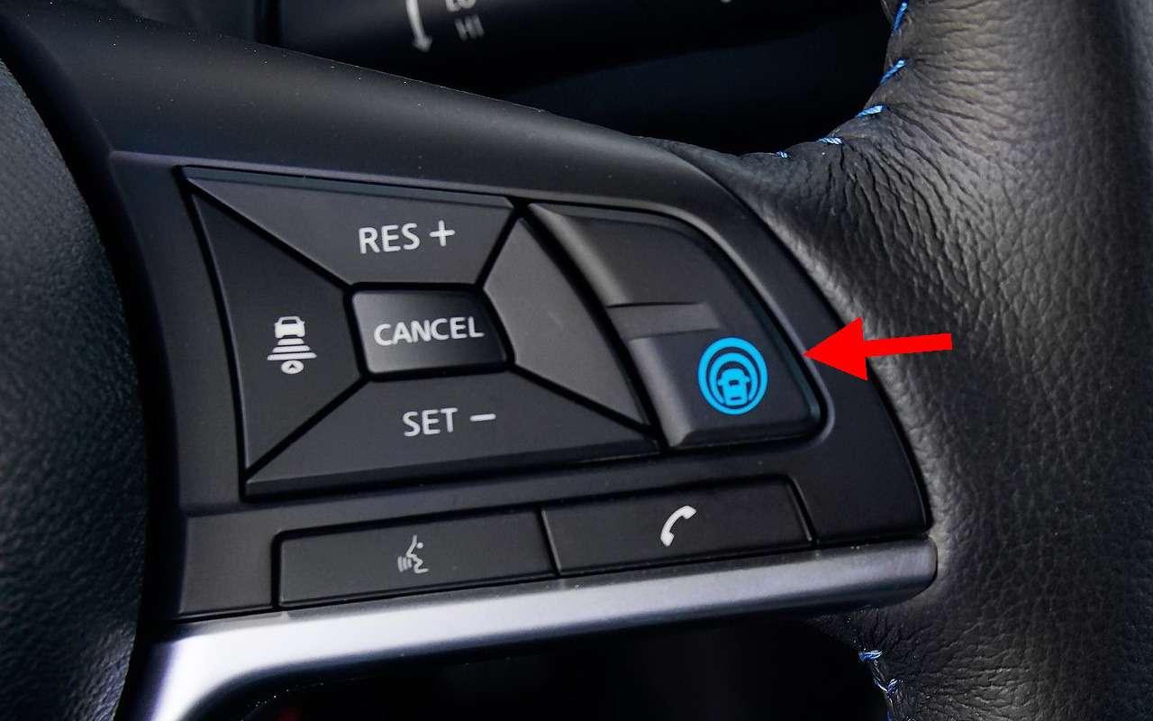 14непонятных кнопок вавтомобиле. Вызнаете, зачем они?— фото 1089118