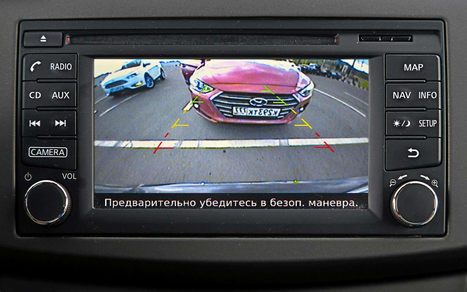 Дисплей Nissan Sentra