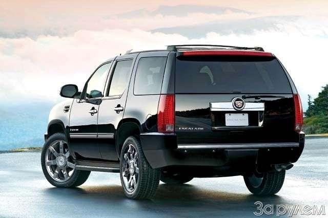 Cadillac Escalade. Вполном размере— фото 62738
