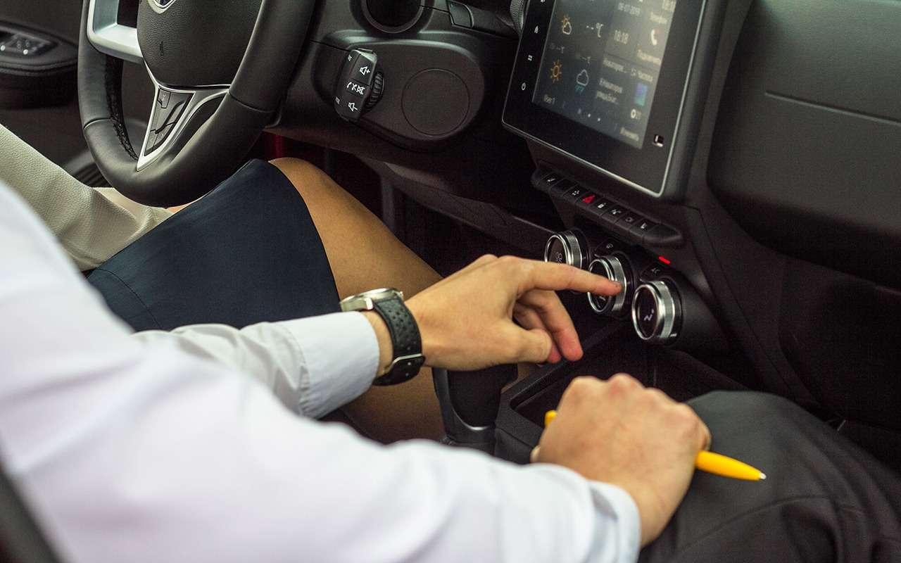 Тест-драйв сдоставкой надом: квам едет Renault Arkana!— фото 986726