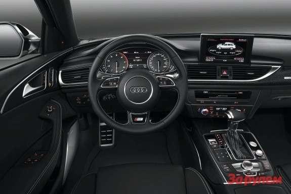 Audi S6Avant inside