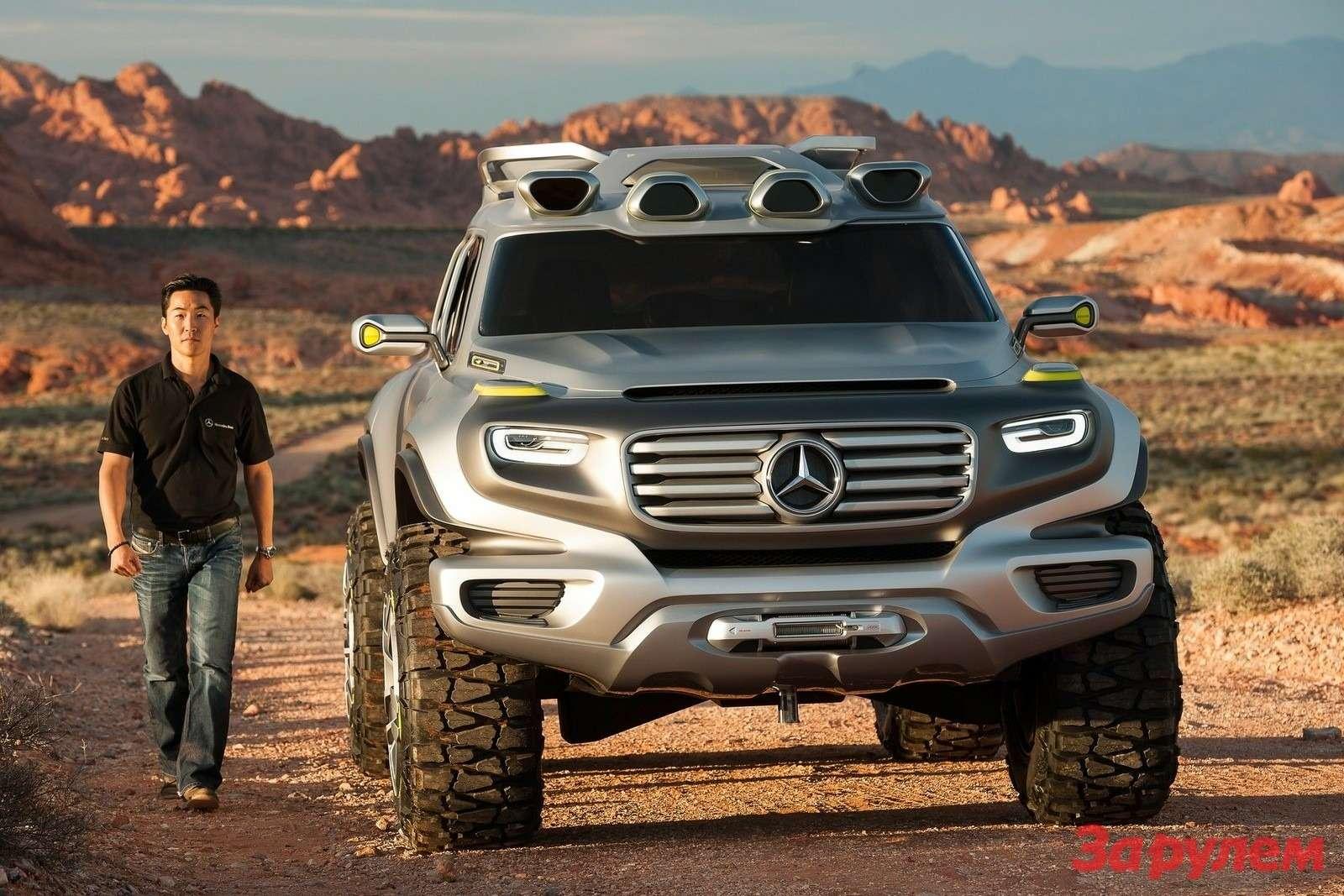 Mercedes-Benz Ener-G-Force Concept front view